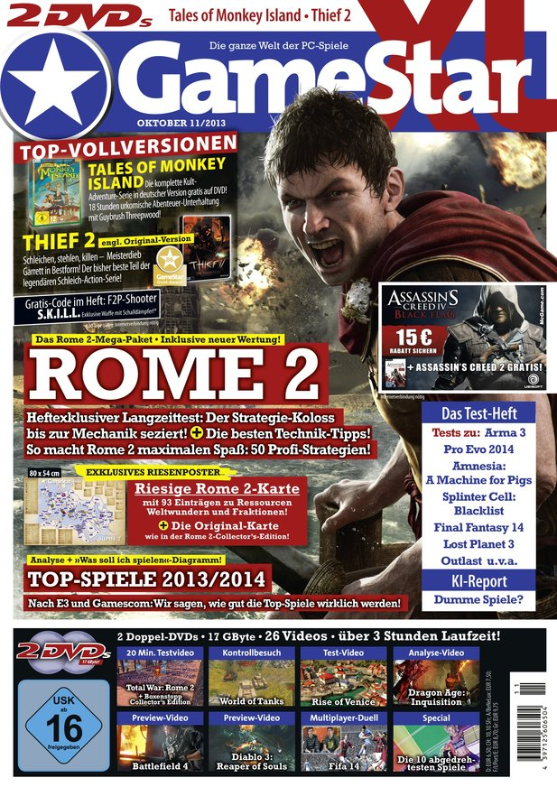 GameStar 11/2013 - ab dem 25.9. am Kiosk