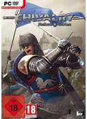 Cover zu Chivalry: Medieval Warfare