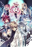 Cover zu Agarest: Generations of War - PlayStation 3