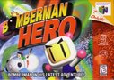 Cover zu Bomberman Hero - Nintendo 64