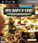Cover zu Heavy Fire: Shattered Spear - PlayStation 3