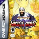 Cover zu Super Ghouls'n Ghosts - Game Boy Advance