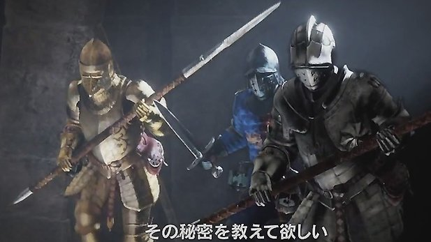 Deep Down - TGS-Trailer mit neuen Gameplay-Szenen