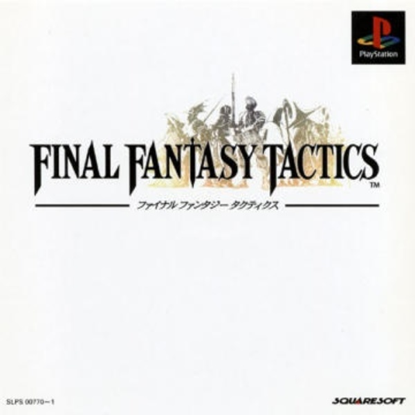 Cover zu Final Fantasy Tactics