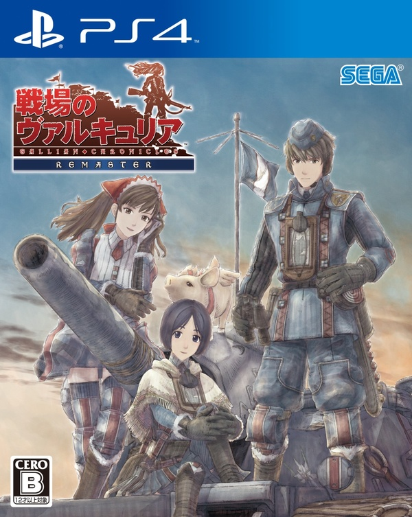 Cover zu Valkyria Chronicles Remastered