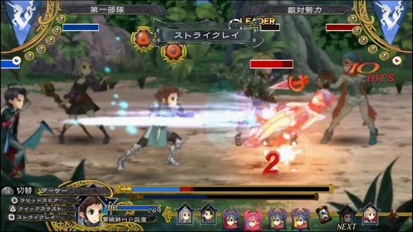 Screenshot zu Grand Kingdom (PS4) - Screenshots