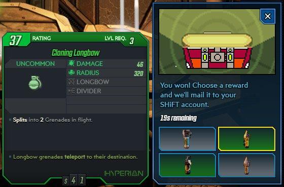 Gamestar Lootbox