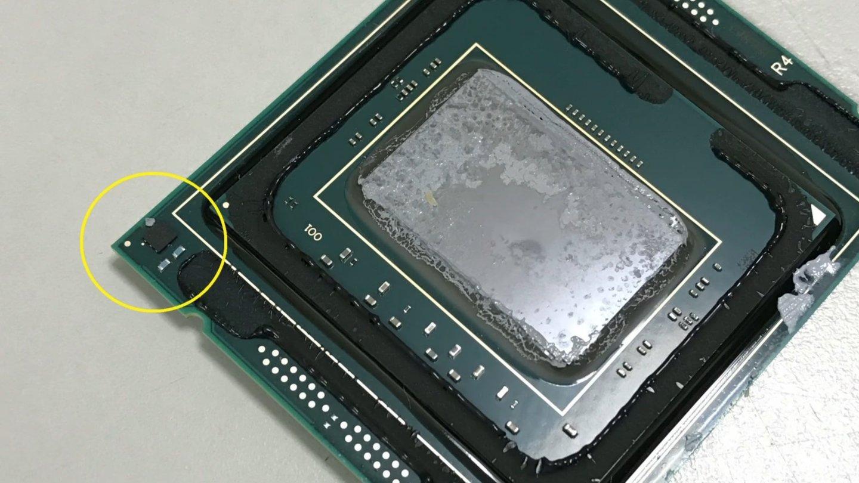 Intel Skylake-X - Rätselraten über RFID-Chip auf der Platine - GameStar
