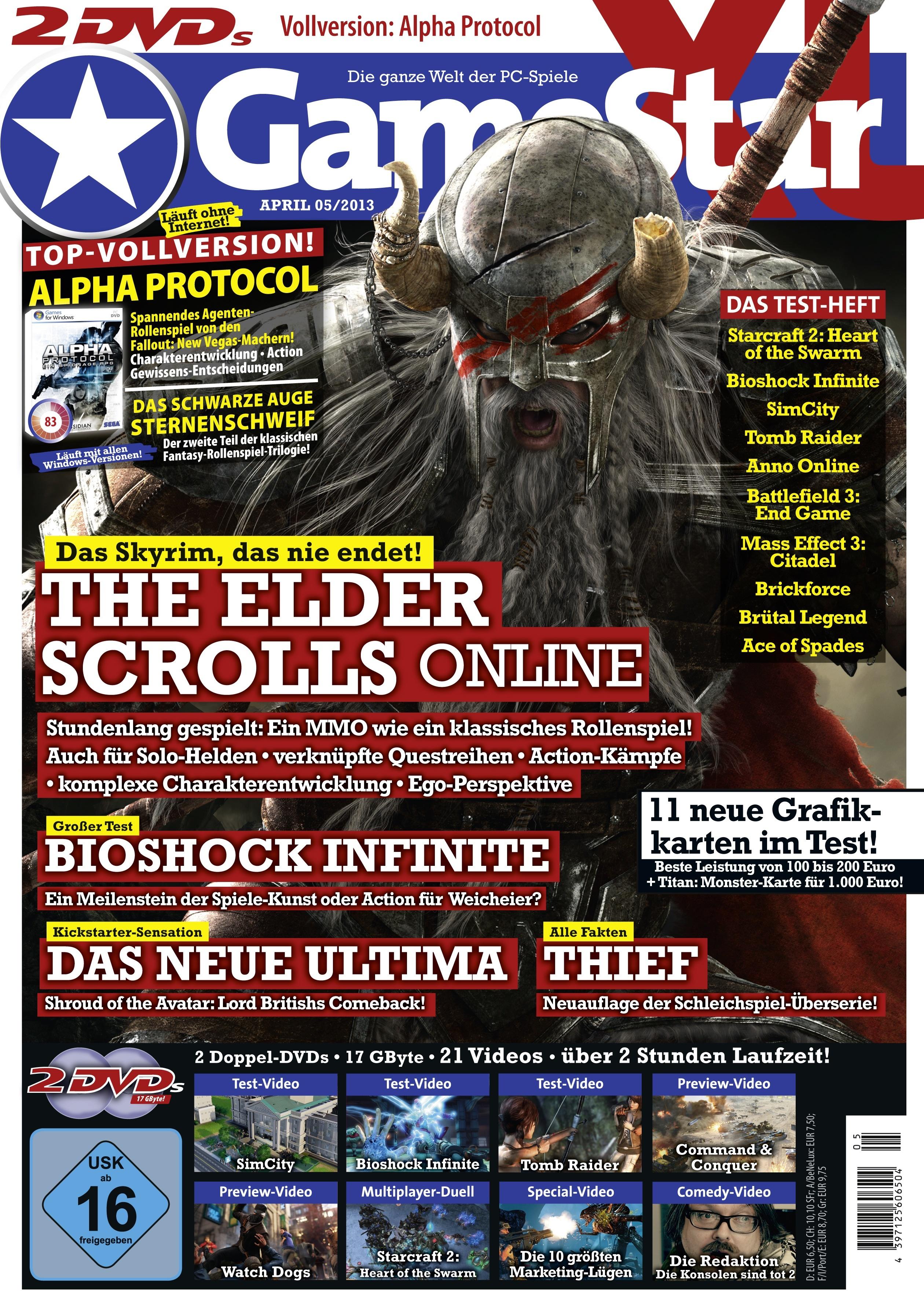 Gamestar Online
