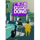 Road to Guangdong - Story-Based Indie Road Trip Driving Game (????????)