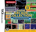Cover zu Konami Arcade Collection - Nintendo DS