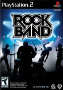 Cover zu Rock Band - PlayStation 2
