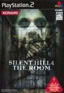 Cover zu Silent Hill 4: The Room - PlayStation 2