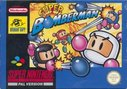 Cover zu Super Bomberman - SNES