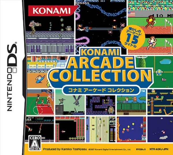 Cover zu Konami Arcade Collection