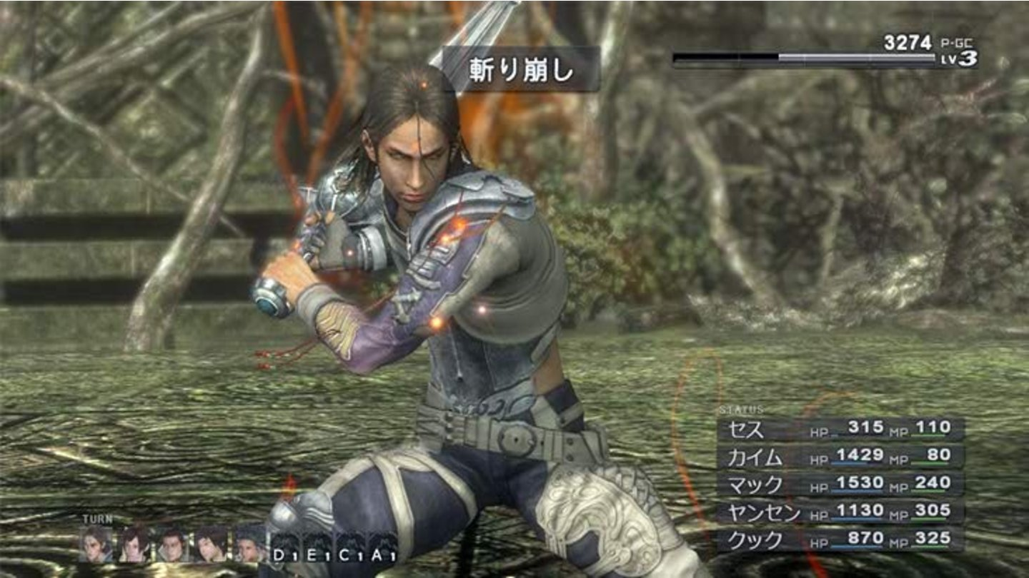 Lost Odyssey 9